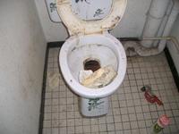 wc de l'horreur