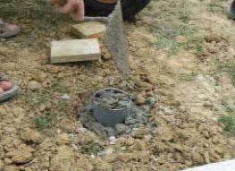 Barre beton en quadrilatere ?