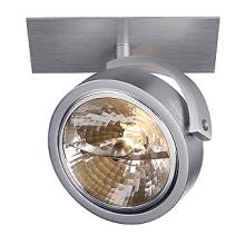 Recherche support de lampes AR111 dans le cadre d'une rénovation