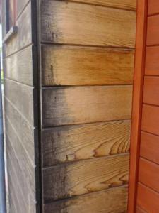 protection du bois de cedre