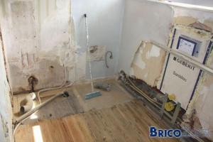 Modifier hauteur WC suspendu