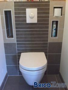 Beautiful Amenagement Wc Suspendu Ideas - Design Trends 2017 ...