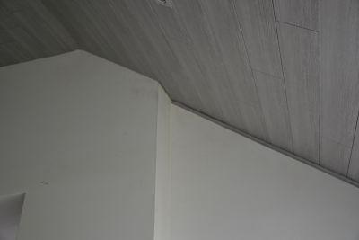 Quart de rond angle impossible a trouver for Quart de rond polystyrene