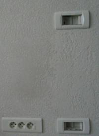 Fixation d'un écran LCD au mur