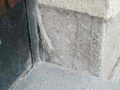 Problèmes façade